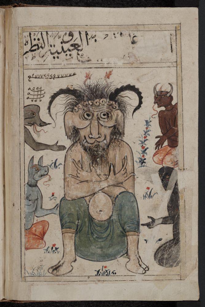 kitab_al-bulhan_-_devil